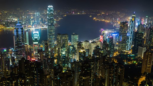 Hong kong matkakokemuksia